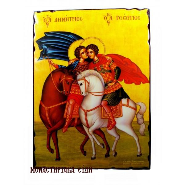 Άγιος Δημήτριος και Άγιος Γεώργιος