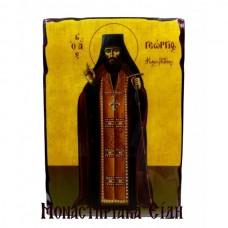 Άγιος Γεώργιος ο Καρσλίδης