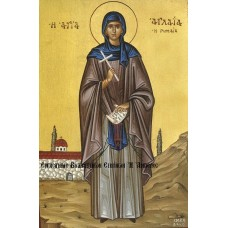 Αγία Αγλαΐα η Ρωμαία