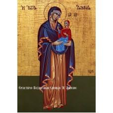 Αγία Άννα με Παναγία Ολόσωμη