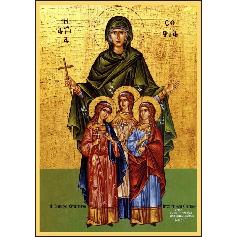 Αγία Σοφία με τις θυγατέρες της, Πίστη Ελπίδα και Αγάπη