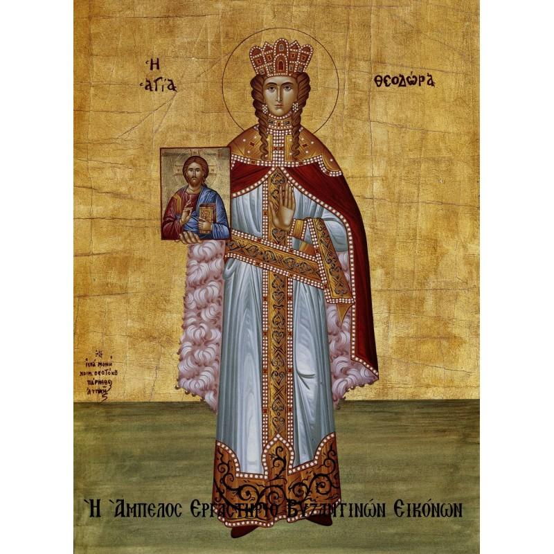 Αγία Θεοδώρα η Βασίλισσα του Βυζαντίου