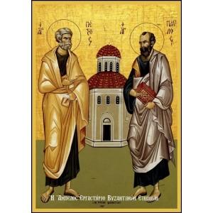 Άγιοι Απόστολοι Πέτρος και Παύλος
