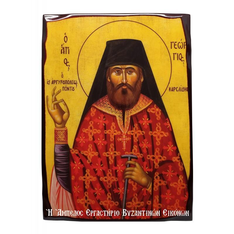 Άγιος Γεώργιος ο Καρσλίδης (Μπούστο)