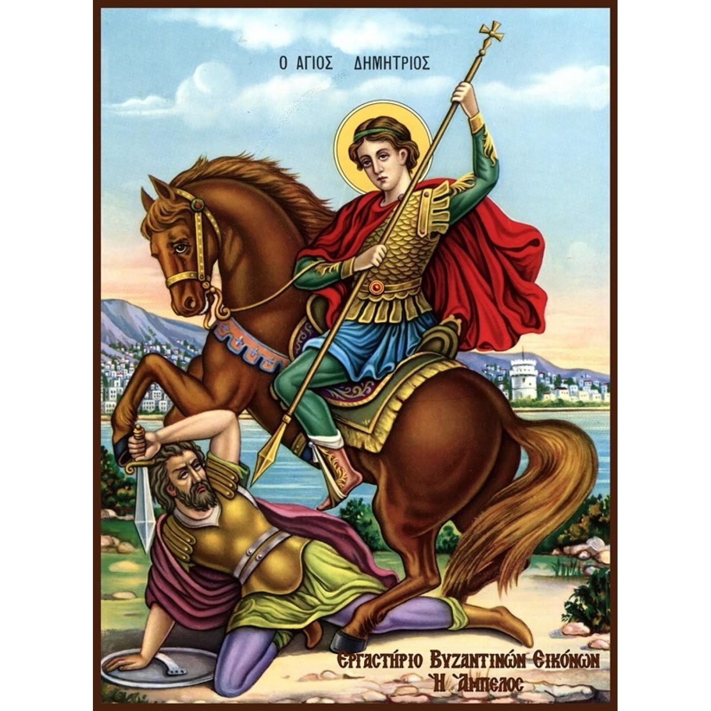Άγιος Δημήτριος ο Καβαλάρης (Νεοκλασικές)