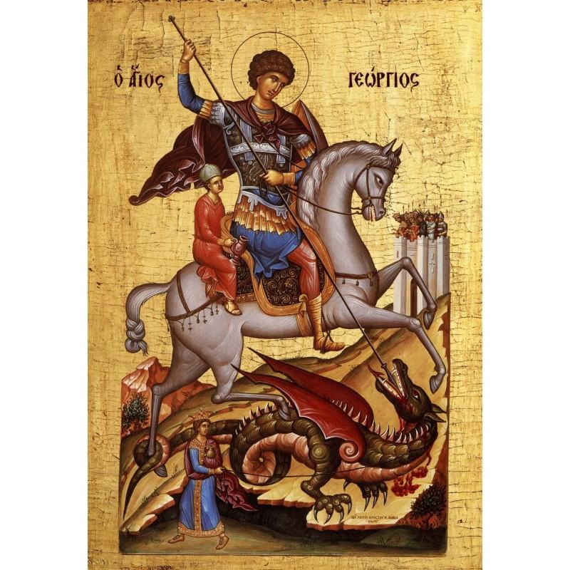 Άγιος Γεώργιος ο Καβαλάρης