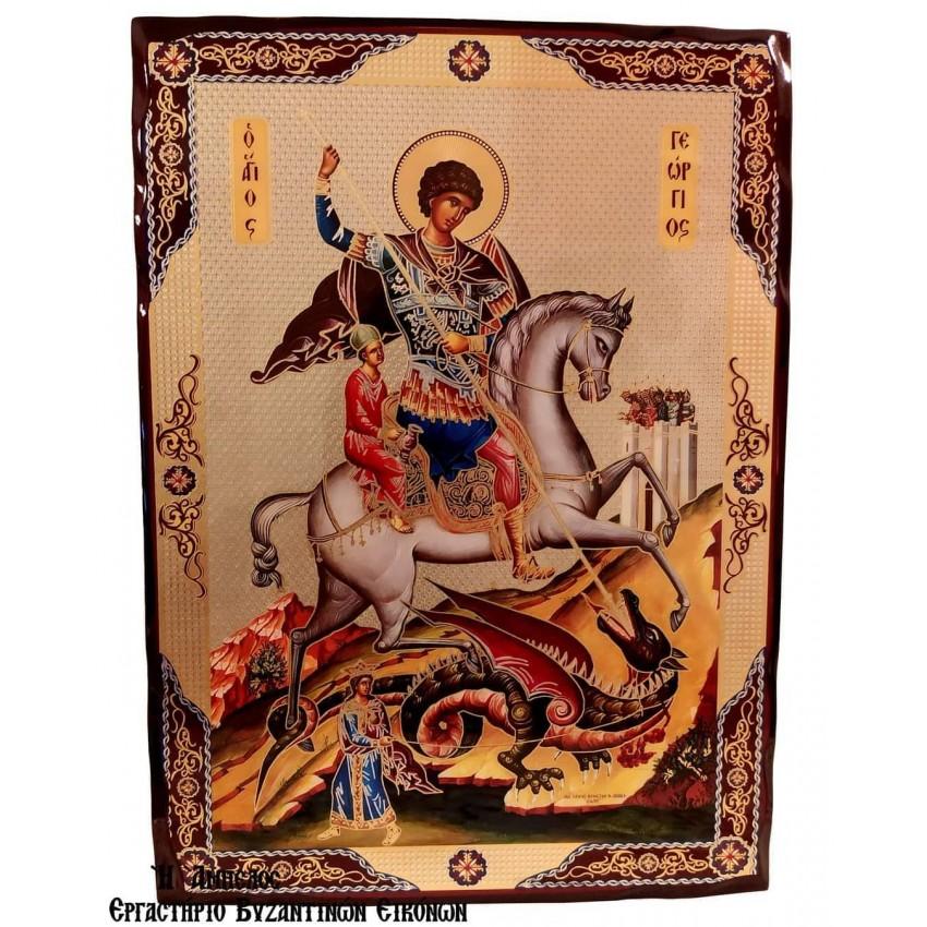 Άγιος Γεώργιος Ο Καβαλάρης Χρυσοκονδυλιά