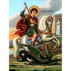 Άγιος Γεώργιος ο Καβαλάρης (Νεοκλασικές)