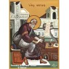 Άγιος Ματθαίος ο Ευαγγελιστής