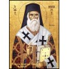 Άγιος Νεκτάριος Μητροπολίτης Πενταπόλεως