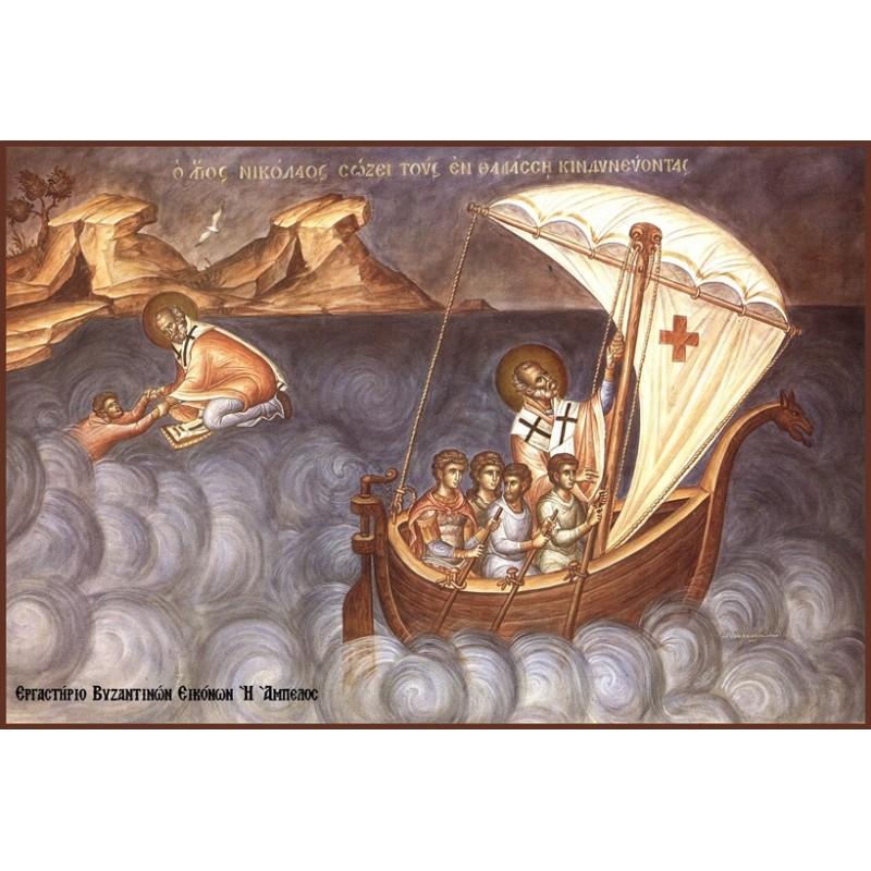 Άγιος Νικόλαος, Σώζει Τους Εν Θαλάσση Κινδυνεύοντας