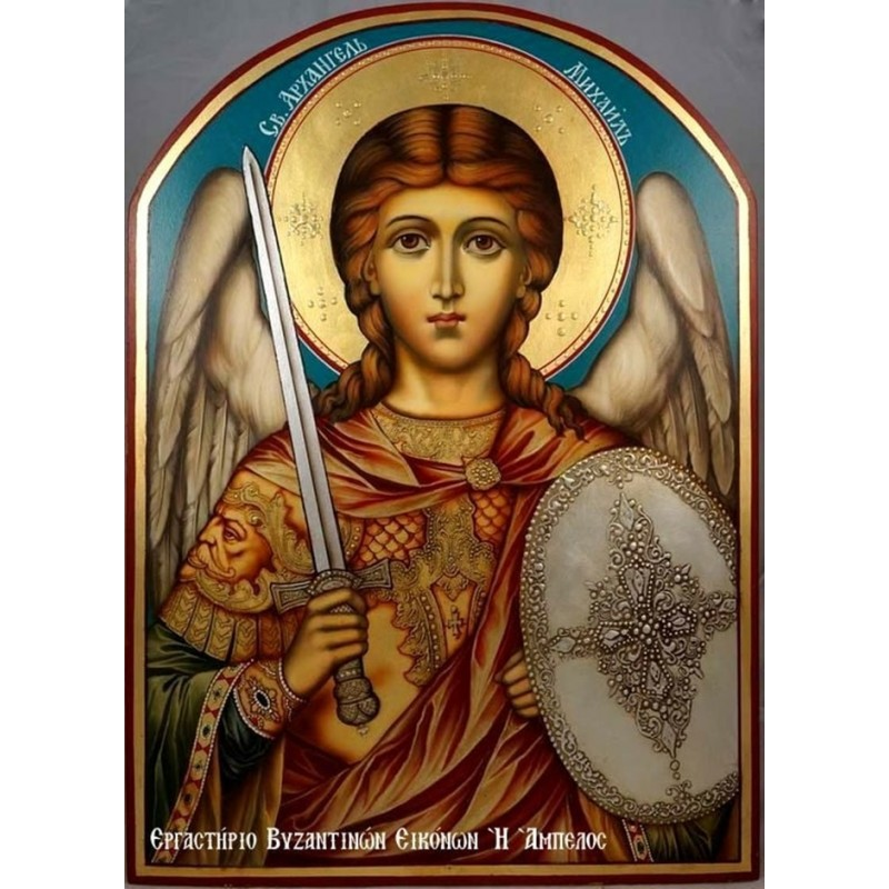 Αρχάγγελος Μιχαήλ (Μπούστο)