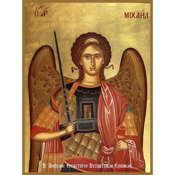 Ο Αρχάγγελος Μιχαήλ