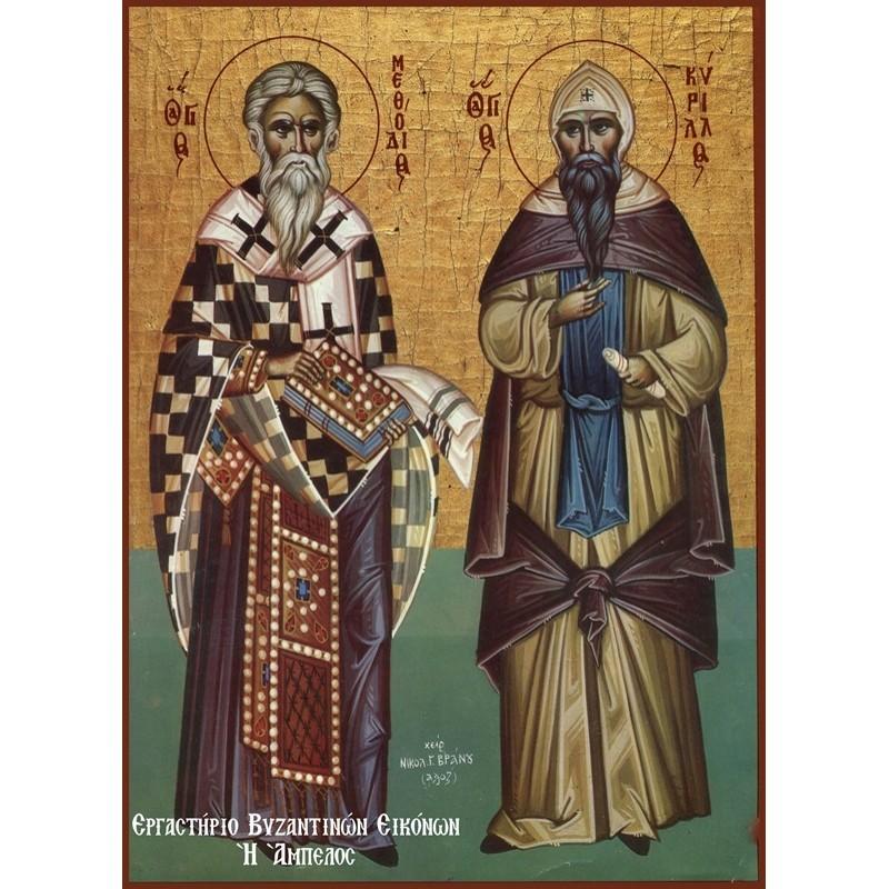 Οι Άγιοι Κύριλλος και Μεθόδιος Οι φωτιστές των Σλάβων