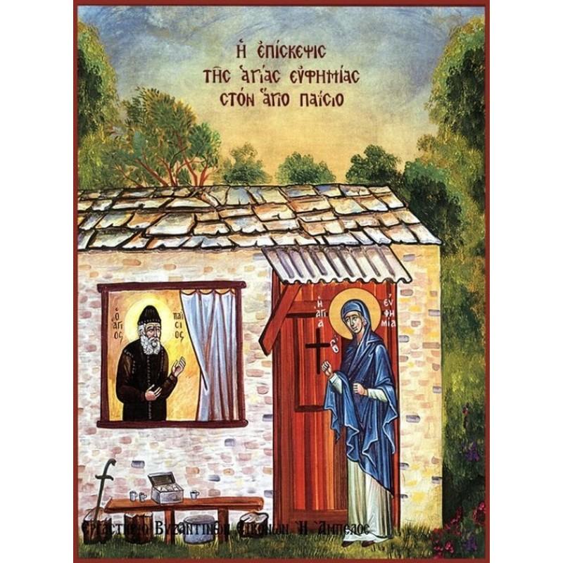Η Επίσκεψις Της Αγίας Ευφημίας Στον Άγιο Παΐσιο