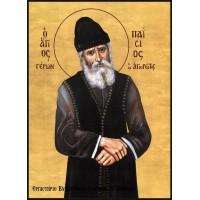 Ο Άγιος Γέροντας Παΐσιος ο Αγιορείτης