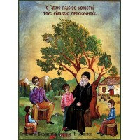 Ο Άγιος Παΐσιος Νουθετεί Τους Ευλαβείς Προσκυνητές
