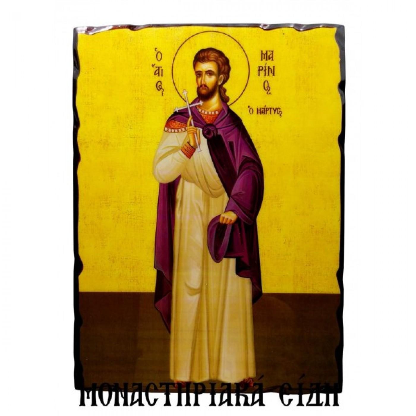 Άγιος Μαρίνος Καισαρείας
