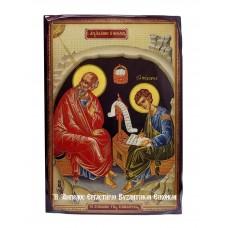 Εικόνα Αγίου Ιωάννη του Θεολόγου - Χρυσοκονδυλιά