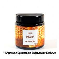 Μέλι Κρέμα Αγιορείτικες Ευλογίες