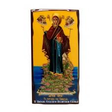 Παναγία Αθωνίτισσα Αγίου Όρους